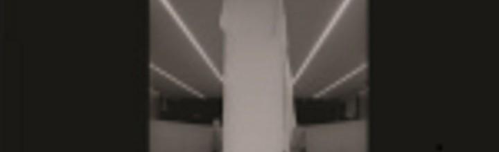 Silent Pillar featured in Urban Screening